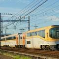 Photos: ウルトラマン列車 楽