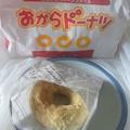 Photos: 三代目清水屋へ