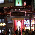 Photos: 中華門