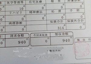 09_02病院代