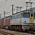 写真: 3075レ EF65 2127+コキ8B(1)