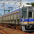 Photos: 普通 9513F