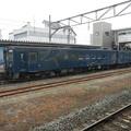 Photos: [ SL Ginga train booster ] Kiha 143-701