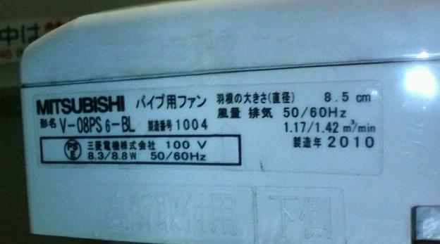 @atsushi_FC3S 機種型番。普通に100V電源でした。