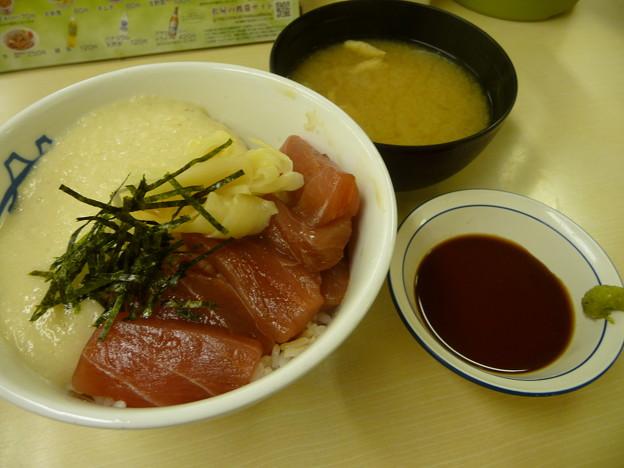 松屋山かけ鮪(まぐろ)丼490円