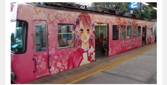 京阪電車 ちはやふるラッピング電車