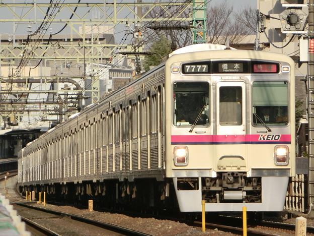 京王7000系(7727F) 特急橋本行き