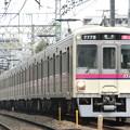 京王7000系(7729F) 特急橋本行き