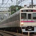 Photos: 京王7000系LED車(7724F) 特急橋本行き