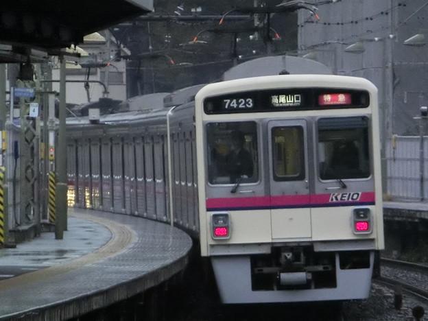 京王7000系(7708F+7423F) 特急高尾山口行き