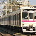 京王7000系(7701F+7806F) 特急橋本行き