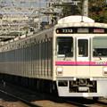京王7000系LED車(7723F) 特急橋本行き