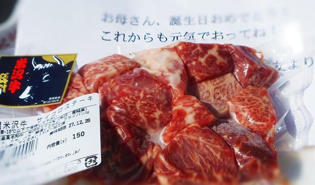特選米沢牛(山形県産黒毛和牛)、届きました。
