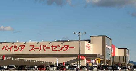 basia-miyoshi-181211-2