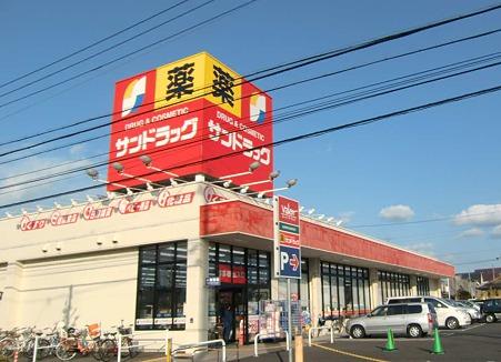 ■サンドラッグ師勝店 平成21年4月23日(木) オープン 2年-230213-1
