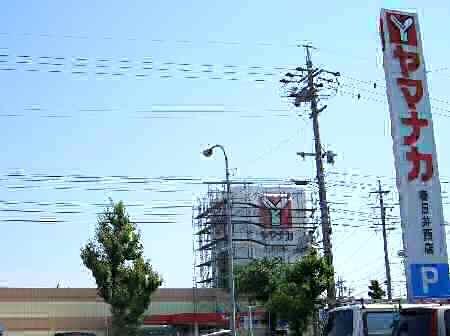 ヤマナカ春日井西店 まもなくリニューアルオープン-180521-1
