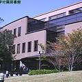 Photos: 熊本学園大学