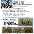 Photos: 屋台部通信006