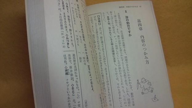 DSC_0257