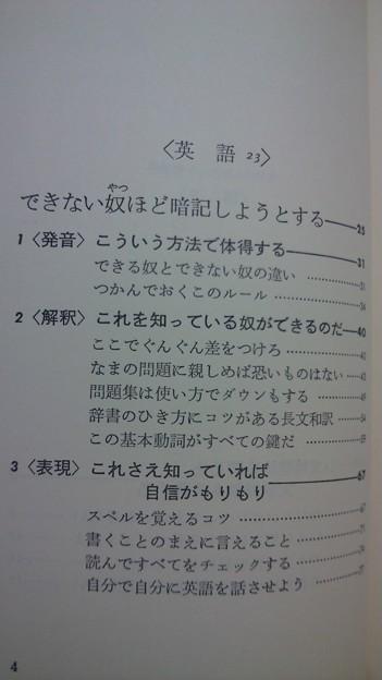 mokuji1