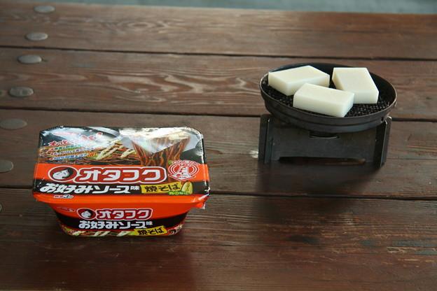 富幕山へ今年☆トミー80回登頂