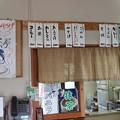 Photos: 万葉の森(伎倍、きべ)の茶屋