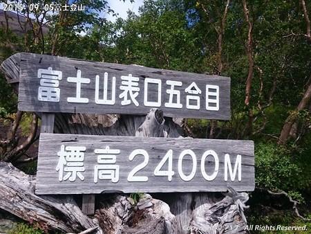 2015-09-05富士登山 (24)