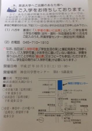 2015-09-20
