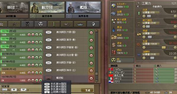 http://art45.photozou.jp/pub/85/289085/photo/108439379_org.v1321171947.jpg