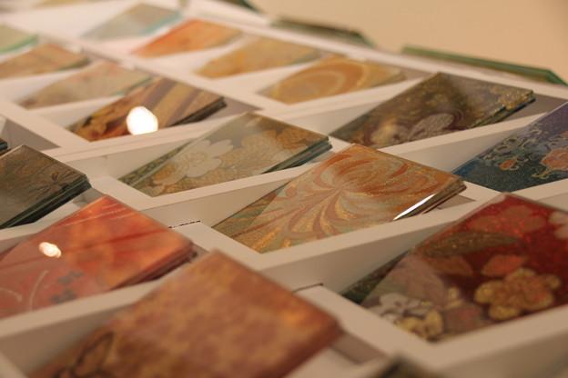 Kimono Glass Art Gallery