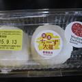 写真: 柳月のウィークエンド大福 酪濃ちーず大福