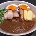 Photos: 燻製カレー くんかれ 日本橋人形町店。