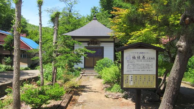 英岩寺(飯山市)