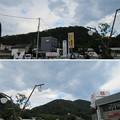 Photos: 屋代城(千曲市)