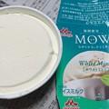 Photos: MOW
