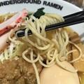 Photos: UNDERGROUND RAMEN 頑者 コクーン新都心店(大宮区)
