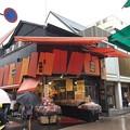 Photos: 鎌倉壱番屋(小町通り)