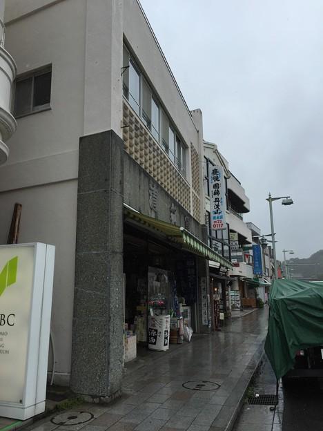 清水屋(若宮大路)