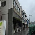 Photos: 清水屋(若宮大路)