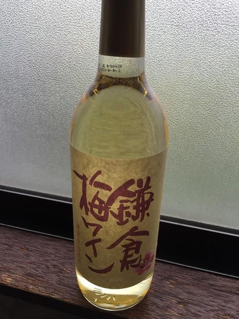 鎌倉梅ワイン(清水屋)