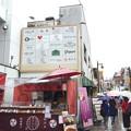 Photos: あさひな(小町通り)