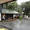 Photos: やま本 きそば(鎌倉市)