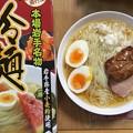 冷麺(゜▽、゜)