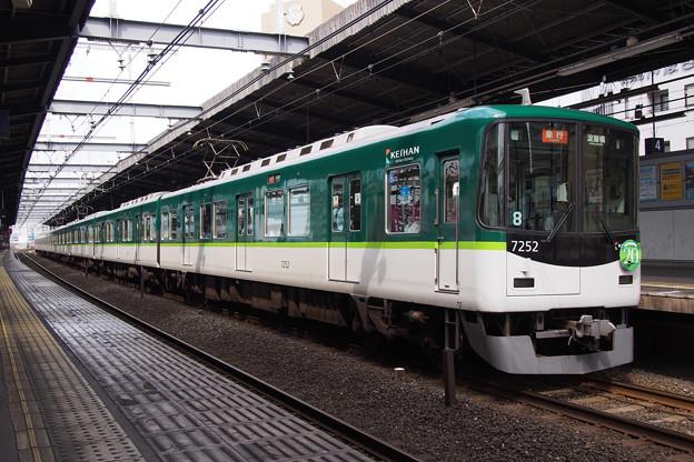 P6208786-e01
