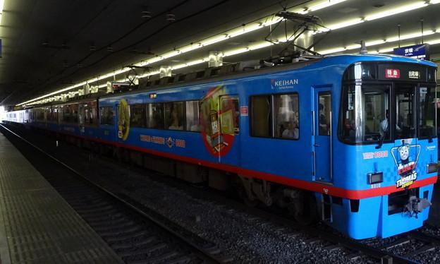 京阪電車8000系「きかんしゃトーマス号2015」