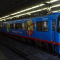 Photos: 京阪電車8000系「きかんしゃトーマス号2015」