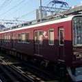 阪急電鉄8000系