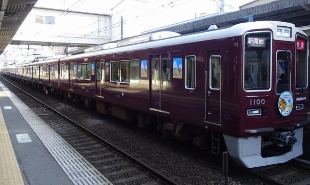 阪急電鉄1000系「夏の阪急電車 リラックマ号」