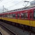 Photos: 京阪電車8000系