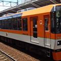 写真: 叡山電鉄900系「きらら」